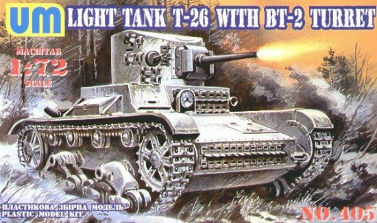 Unimodels T-26 mit BT-2 Turret makett