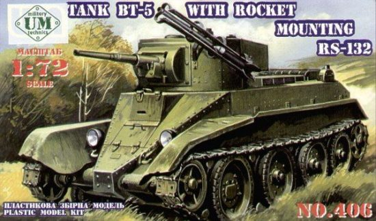 Unimodels Tank BT-5 with rocket mounting RS-132 makett
