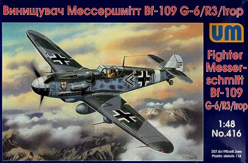 Unimodels Messerschmitt Bf 109G-6/R3/trop makett