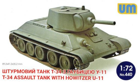 Unimodels T-34 Assault tank with howitzer U-11 makett