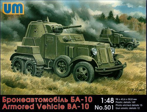 Unimodels BA-10 Soviet armored vehicle