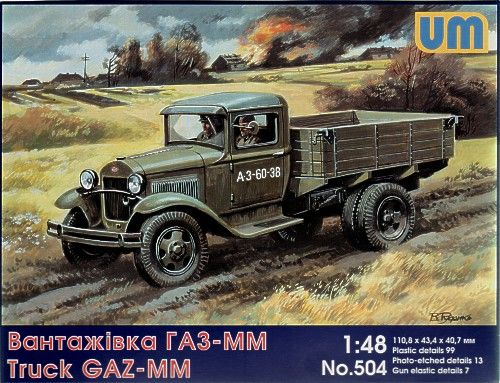 Unimodels GAZ-MM Soviet truck makett