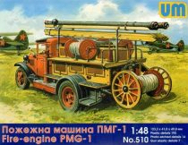 Unimodels Fire engine PMG-1 makett