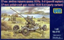 Unimodels 37mm anti-aircraft gun model 1939 K-61 makett