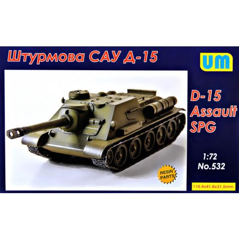 Unimodels Assault SPG D-15 makett