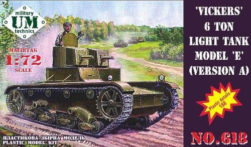 Unimodels Vickers 6 ton light tank model E, ver.A makett