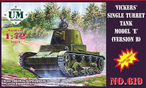 Unimodels Vickers single turret tank modelE, ver.B makett
