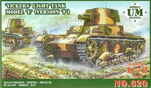 Unimodels Vickers light tank model E, version F makett