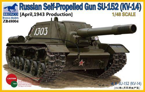 Bronco Russian Self-Propelled Gun SU-152 (KV-14) March 1943 makett